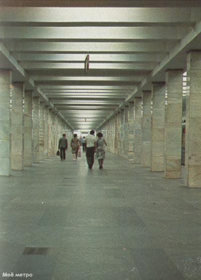 Фото из альбома die moskauer metro